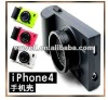 The shape of the camera case For Iphone4 4G 4S