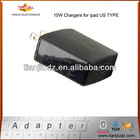 10W Mini Adapters, US Plug, USB 5V/2.1A, Most Fit for iPad, EU/US Type for Choice