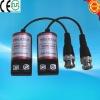 wireless long range 300m video transmitter receiver