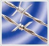 barbed wire low price ,good quality