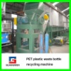 PET plastic waste bottle recycling plant