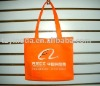 09Non-woven bag,shopping bag,non-woven shopping bag