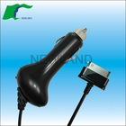 Hot product 5V2A DC car charger for samsung galaxy tab and for ipad