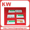 Green PVC bag for packing name card