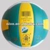Very High Match Volleyball