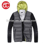 Grey Vest With Hood ST185B