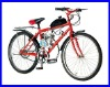 Gasoline Bicycle QY-GB001