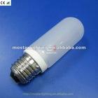 JDD CE halogen E27 110-240V 250W llum del flaix
