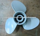 propeller for sale from China Chongqing Zongshen-Selva