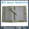 M10 digital al quran