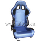 Carbon Fiber Look Adjustable Sport Seat