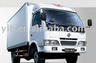 Dongfeng 2T box truck dimensions