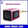 The Newest Mini DVR--IR Night Vision+MP4+FM Radio+Camera
