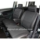 7parts Punched artificial leather car seat cover