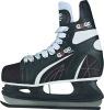 2012 ice hockey skates