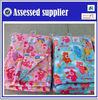 Polyester Super Soft Coral Fleece Blanket