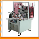 High Speed Name Plate Screen Printing Machine