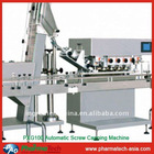 GMP standard PPL-100S Automatic screw capping machine