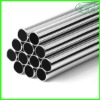 Wholesale metal chrome plating 25mm tube