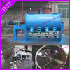 good plough shear mixing machine 008615890690051