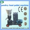 Best sale poultry feed pellet making machine +86 15237108072
