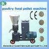Best sale poultry feed pellet making machine +86 15237108072
