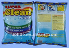 offer 1kg washing detergent powder