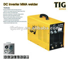 welding aluminum products,tig welding machine,tig welder TIG250 AC DC