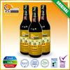 Blended Sesame Oil 500ml