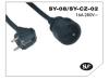 250V Extension Cord