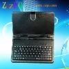 7inch tablet pc keyboard