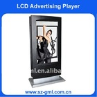 "52"" Double Sided Vertical LCD Advertising display"