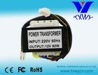 input220V output12V, power transformer 50Hz