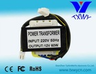 input220V output12V, power transformer 50Hz