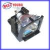 Genuine Alternative POA-LMP21 Projector Lamp for SANYO PLC-XU20 Projector