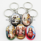 amber keychain with religious 11120929-002