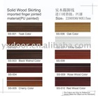 Solid Wood Skirting