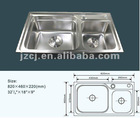 High quality kitchenware stainless steel sink JZ-342