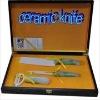 2012 hot sale LFGB certificate zirconia ceramic knife set manufacturer