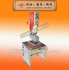 High power hot fix machine
