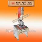 High power hot fix machine