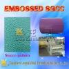 Embossed SGCC