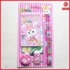 back to school stationery sets