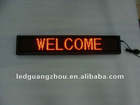 16*128 Pixels Red color Indoor LED Moving Message Sign with pitch 4.75mm