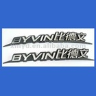 3D Plastic ABS Chromed Emblems For E-bike Exterior Accessories