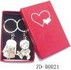 Couple Lover Design Wedding Gift Souvenir Keychain