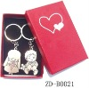 Couple Lover Design Wedding Gift Souvenir Keychain