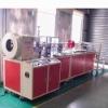 plastic cylinder machine