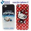 lovely cartoon cover for iphone 5 / color case for apple new iphone 5 case cover