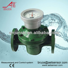 China diesel flow meter maker